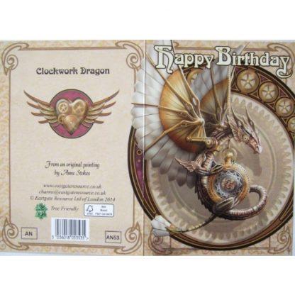 Clockwork Dragon Birthday Card wrap