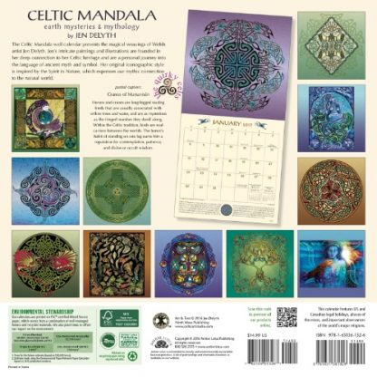Celtic Mandala 2017 Calendar back cover
