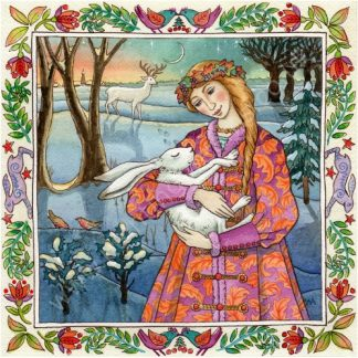 Sacred Dawn Stillness Yule Card